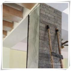 Lava stone wall tiles